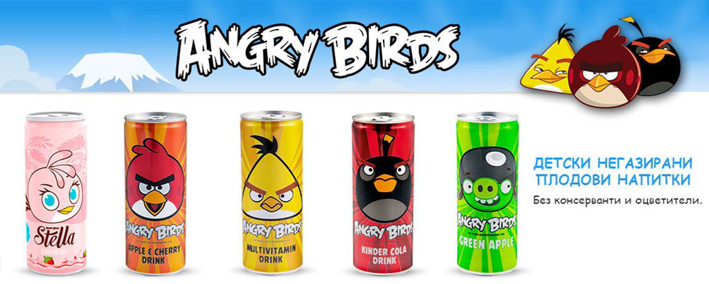 angry_birds_slide